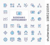 digital asset  blockchain ...   Shutterstock .eps vector #1085210354
