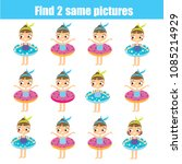 find the same pictures....   Shutterstock .eps vector #1085214929