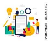virtual business  money... | Shutterstock .eps vector #1085216417