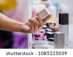advertising  business ...   Shutterstock . vector #1085225039