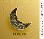 creative golden eid festival... | Shutterstock .eps vector #1085245247