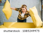 beautiful woman looking under...   Shutterstock . vector #1085249975