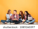 group of young positive school... | Shutterstock . vector #1085260397