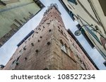 Torre Guinigi Is One Of The Fe...