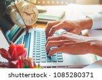 businessman working on computer ... | Shutterstock . vector #1085280371