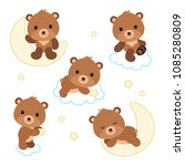 adorable flat bears on clouds... | Shutterstock .eps vector #1085280809