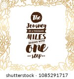 the journey of a thousand miles ... | Shutterstock .eps vector #1085291717