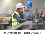 metal industry manager and... | Shutterstock . vector #1085296034
