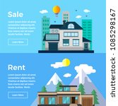 the rent and sale houses.... | Shutterstock .eps vector #1085298167
