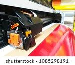 printer head  large format... | Shutterstock . vector #1085298191