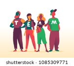 the talented team of... | Shutterstock .eps vector #1085309771