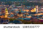 aerial view of historical old... | Shutterstock . vector #1085333777