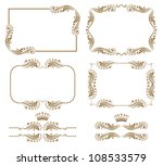 vector set of decorative... | Shutterstock .eps vector #108533579
