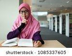 a beautiful muslimah student... | Shutterstock . vector #1085337605