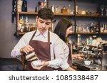 asian male barista making...   Shutterstock . vector #1085338487
