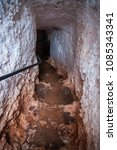 Small photo of Underground ladder in excavation of meteorite in Damiana at Peloponnese in Greece