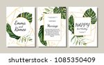 set of card with exotic leaves. ... | Shutterstock .eps vector #1085350409