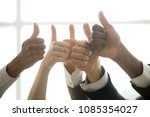 hands of diverse business team... | Shutterstock . vector #1085354027