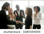 smiling ceo promoting rewarding ... | Shutterstock . vector #1085354054