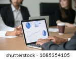 black project manager working... | Shutterstock . vector #1085354105