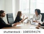 deceived dissatisfied... | Shutterstock . vector #1085354174