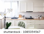 contemporary kitchen with... | Shutterstock . vector #1085354567
