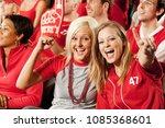 extensive series of a crowd of... | Shutterstock . vector #1085368601