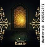 ramadan background mosque window | Shutterstock .eps vector #1085382941
