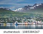 Beautiful landscapes in Akureyri, Iceland
