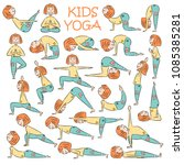 yoga kids set. gymnastics for... | Shutterstock .eps vector #1085385281