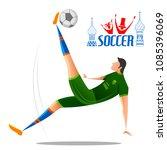 illustration of football... | Shutterstock .eps vector #1085396069