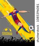 illustration of football... | Shutterstock .eps vector #1085396081