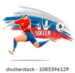 illustration of football... | Shutterstock .eps vector #1085396129