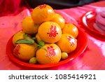 chinese wedding ceremony  thai...   Shutterstock . vector #1085414921