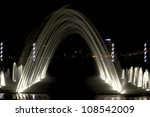 Arched Fountain In The...