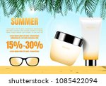 cosmetic ad template  skin care ... | Shutterstock .eps vector #1085422094