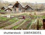 a typical russian kitchen... | Shutterstock . vector #1085438351