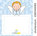 communion card. angel boy with... | Shutterstock .eps vector #1085440085