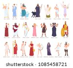 collection of olympic gods and... | Shutterstock .eps vector #1085458721