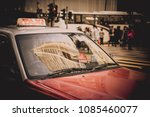 details of red taxi cars out of ... | Shutterstock . vector #1085460077