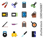 solid vector icon set  ... | Shutterstock .eps vector #1085460887
