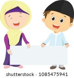muslim kids holding blank sign | Shutterstock .eps vector #1085475941