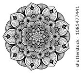 mandalas for coloring book.... | Shutterstock .eps vector #1085477441