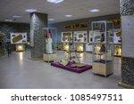 melitopol  ukraine  may 01 ... | Shutterstock . vector #1085497511