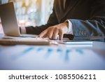 closeup of hands business man... | Shutterstock . vector #1085506211