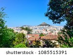 athens city view  from plaka | Shutterstock . vector #1085515391