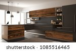 modern minimalistic kitchen...   Shutterstock . vector #1085516465