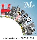oslo norway city skyline with... | Shutterstock .eps vector #1085521031