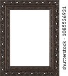 picture frame isolated on white ... | Shutterstock . vector #1085536931