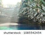 Beautiful Landscape Of Cave...